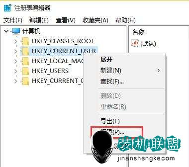 win10提示group policy client无法连接